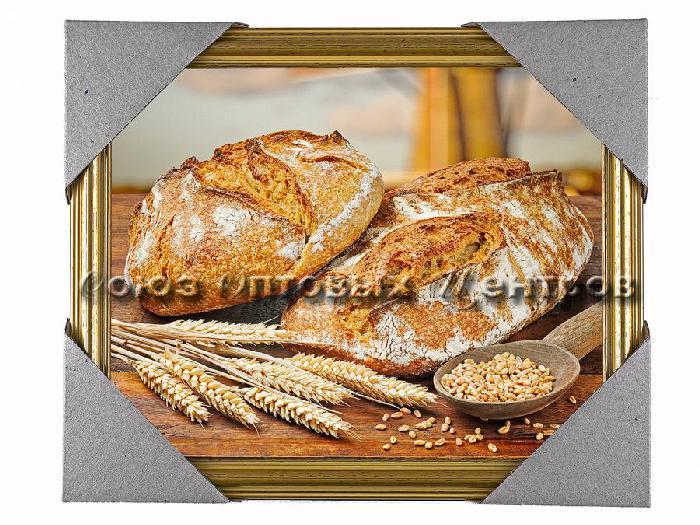 Картина 20*25 багет Хлеб 22-074